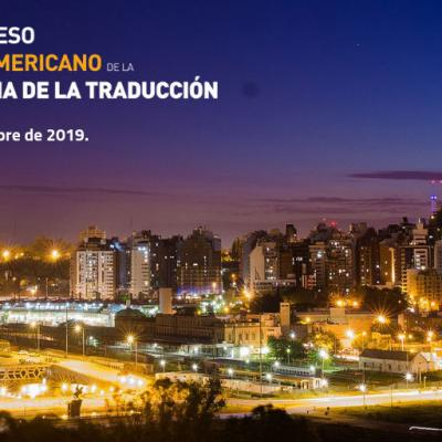 II congreso de industria de la traduccion